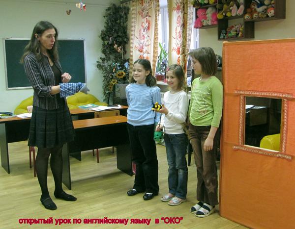 Английский язык для детей, метро Аэропорт, метро Савеловская, метро Динамо